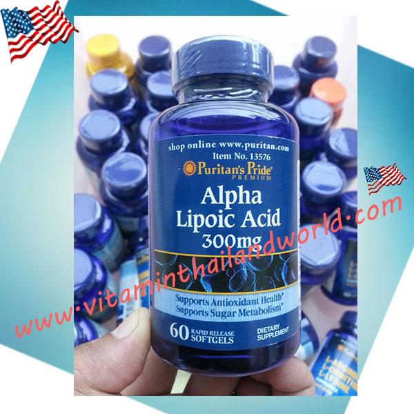 Alpha Lipoic Acid ป้องกันฝ้า กระ ผิวคล้ำ