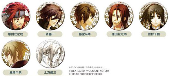 Otomate Kira Can Badge Collection - Hakuouki vol.4 10Pack BOX(Pre-order)