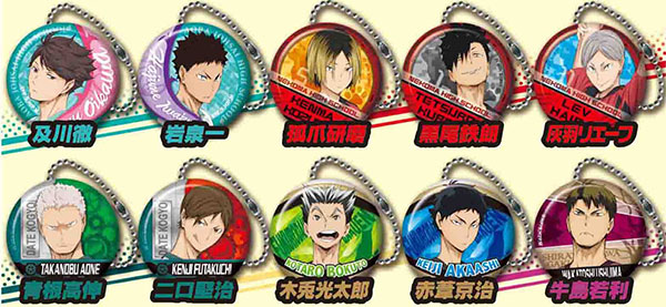 Haikyuu!! - Chara Badge Metal Charm Part.2 10Pack BOX (CANDY TOY)(Pre-order)