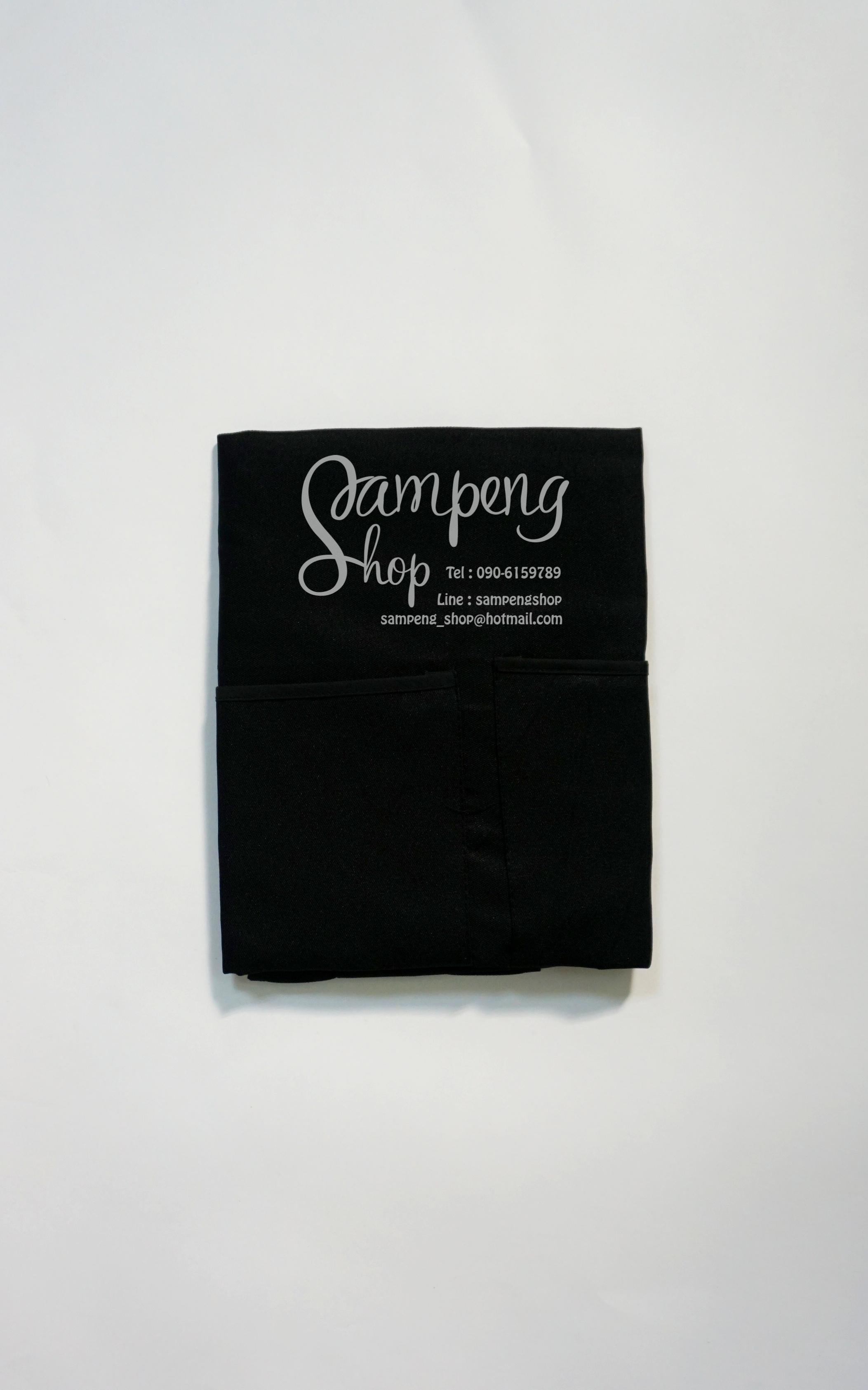 ผ้ากันเปื้อน สีดำ