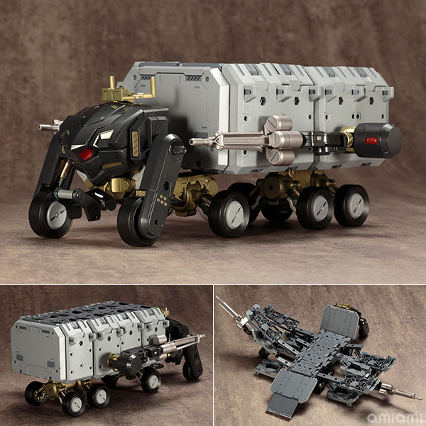 M.S.G Gigantic Arms 05 Convert Carrier(In-Stock)