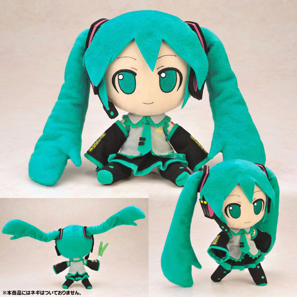 (Pre-order) Plushie Series 01. Character Vocal Series: Miku Hatsune