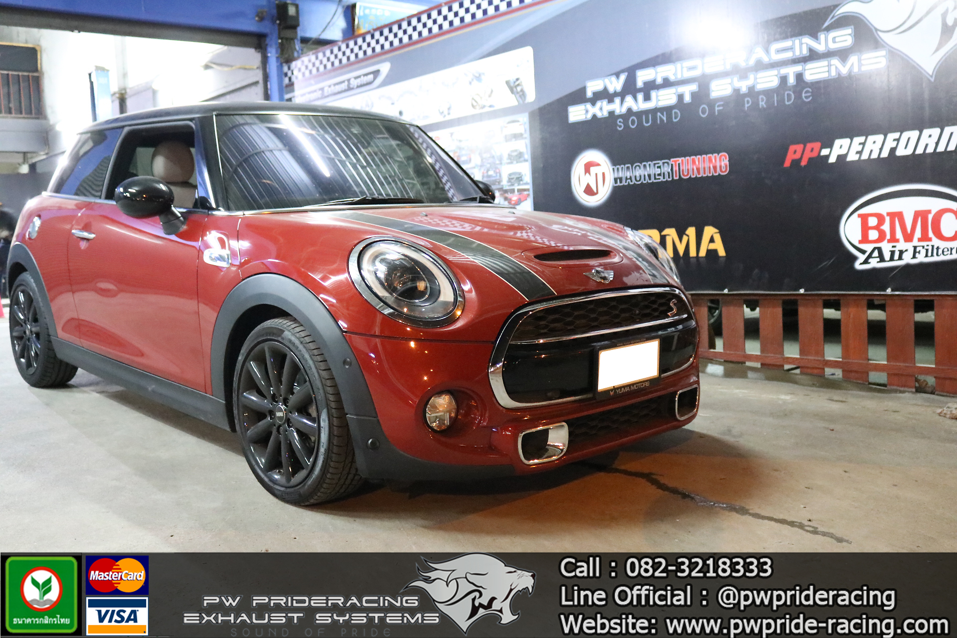 ชุดท่อไอเสีย MINI Coopers F56 Valvetronic Exhaust System