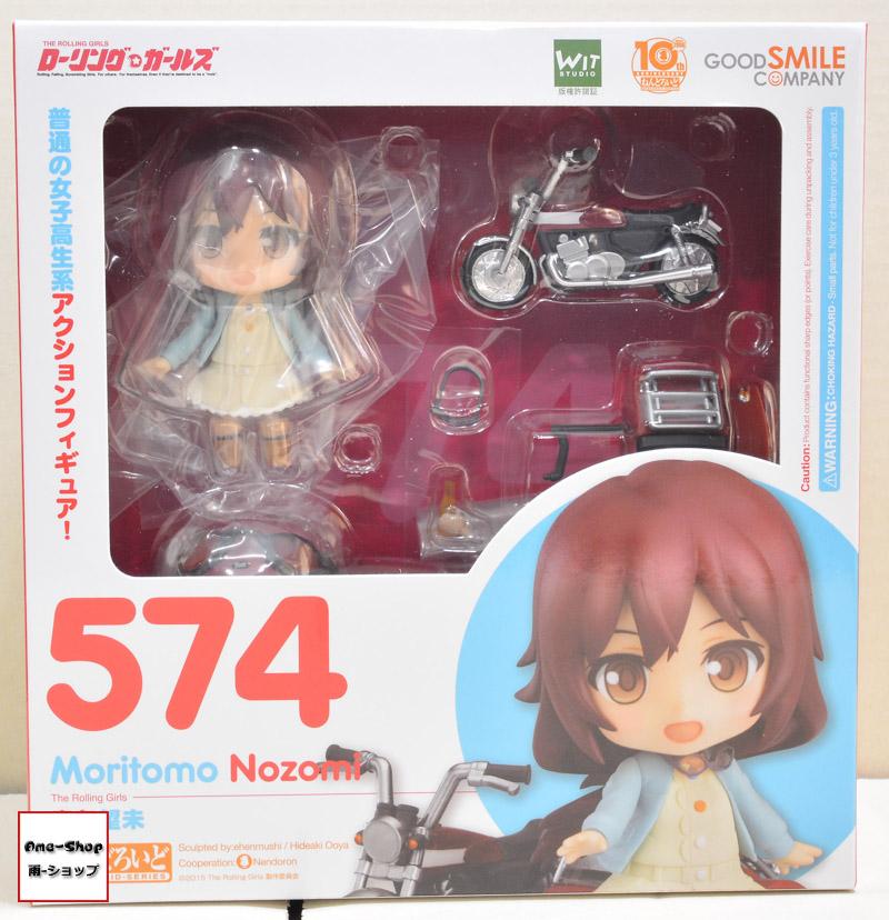 Nendoroid - Rolling Girls: Nozomi Moritomo (In-stock)