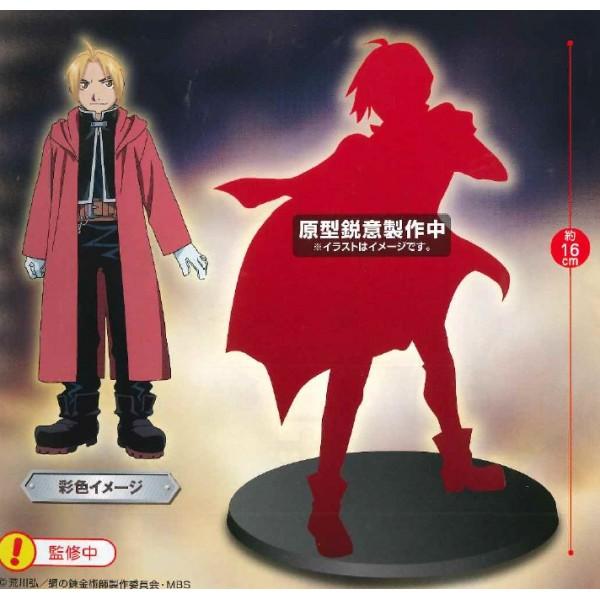 [Prize Figure] Fullmetal Alchemist - Edward Elric Special Figure (Pre-order)