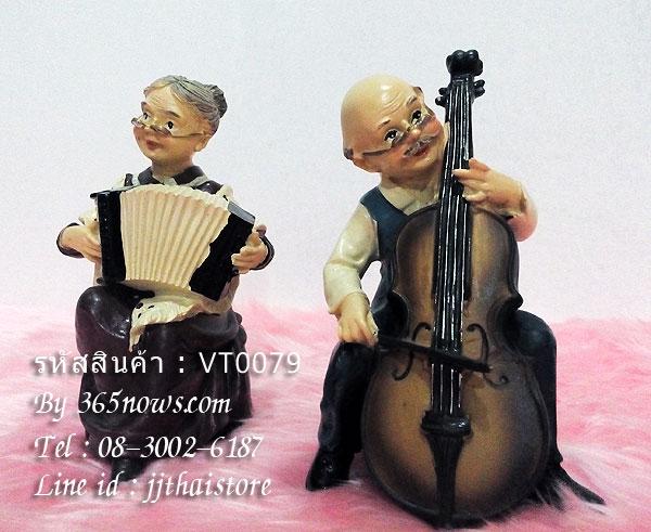 ตุ๊กตาเรซิ่นตายาย นั่งเล่นดนตรี