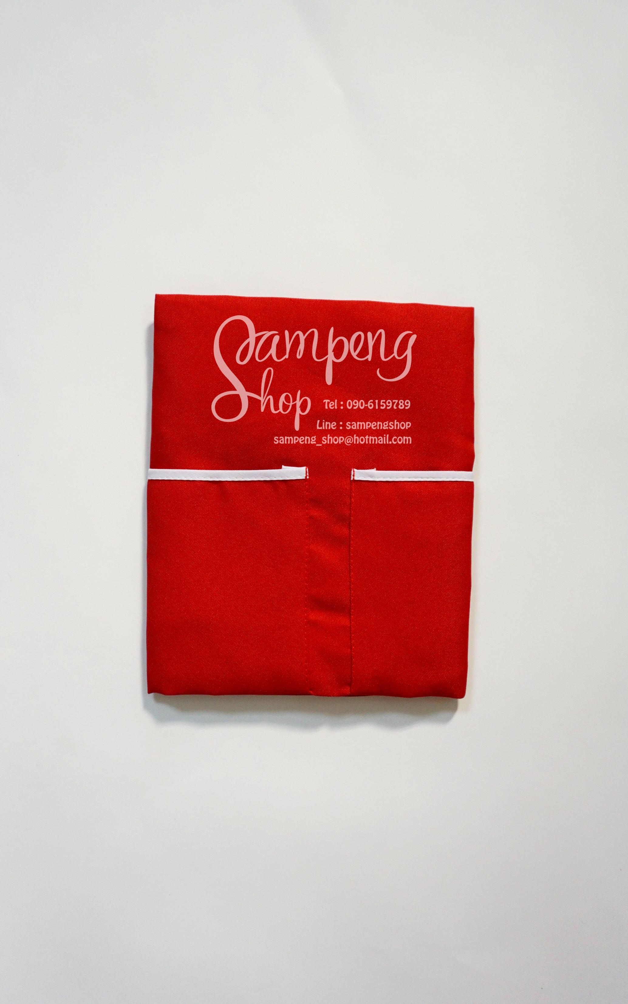 ผ้ากันเปื้อน สีแดง