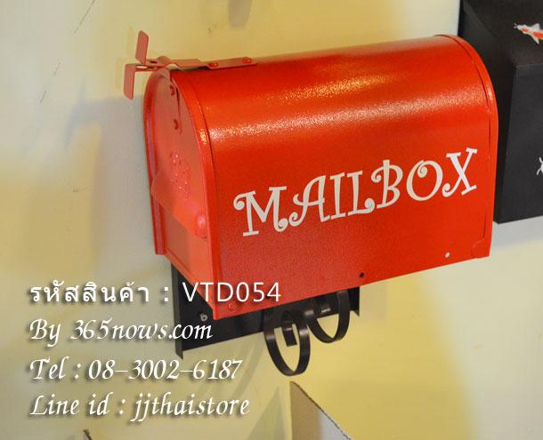 ตู้รับจดหมายสีแดง แข็งแรงทนทาน ไม่เป็นสนิม