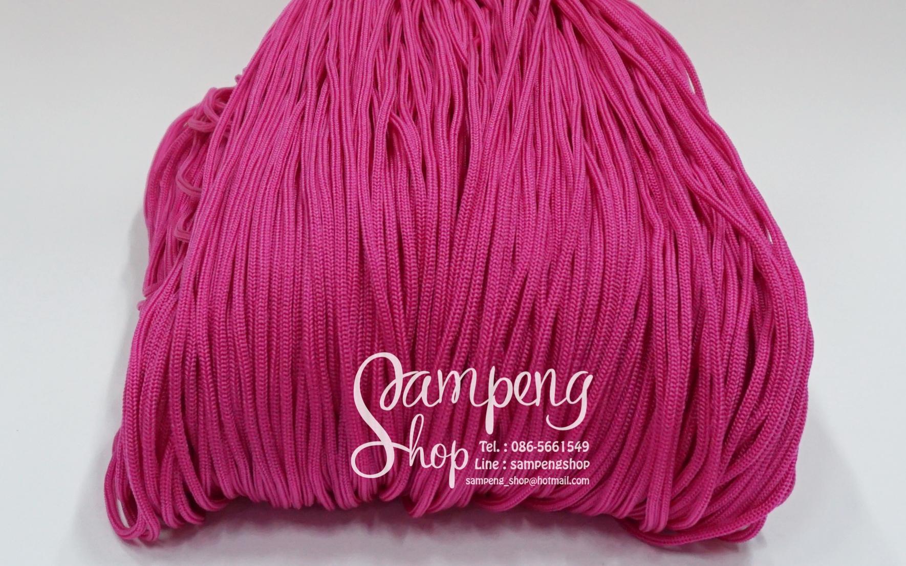 เชือกร่ม P.P. #6 สีชมพูเข้ม (10เมตร)