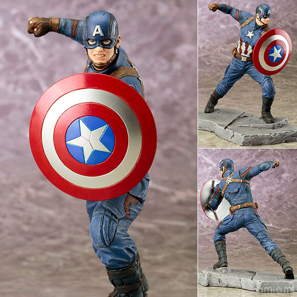 ARTFX+ - Captain America Civil War: Captain America Civil War 1/10 Easy Assembly Kit(Pre-order)