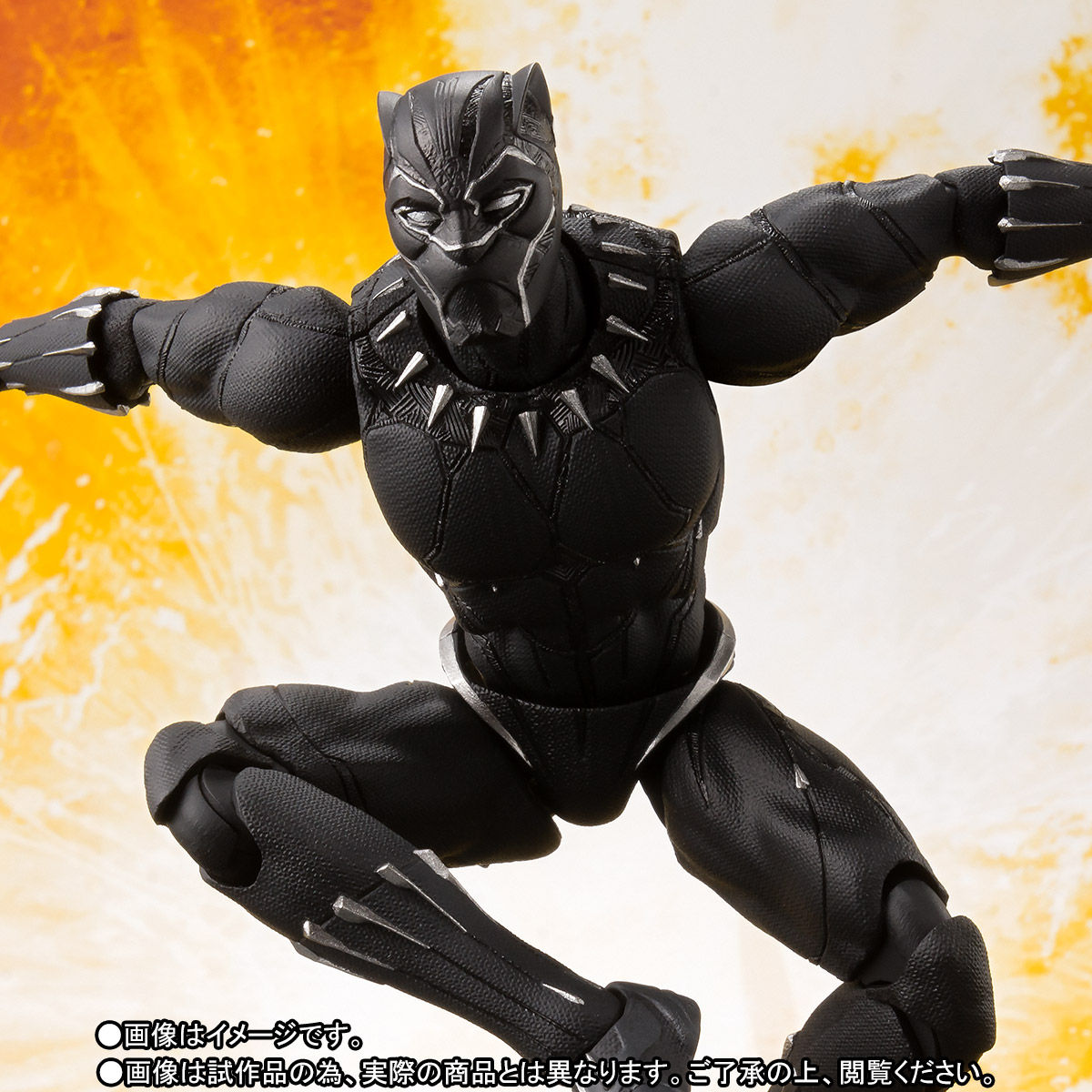S.H Figuarts Black Panther (Avengers: Infinity War) (Limited Pre-order)