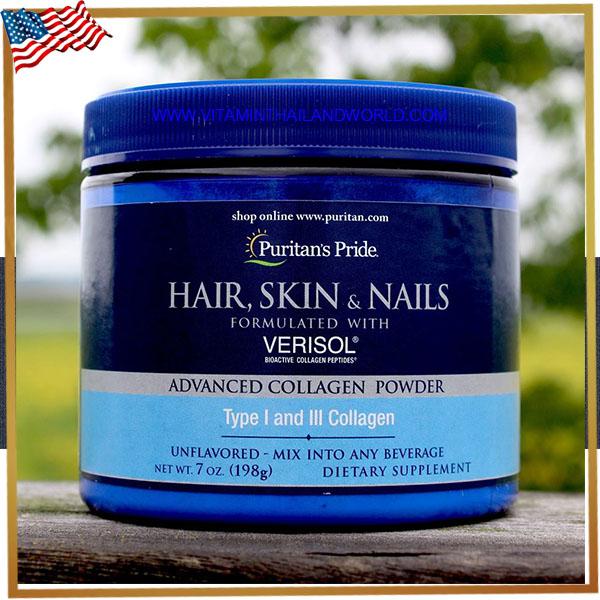 Advanced Collagen Powder 7 oz Powder (Puritan's Pride) บำรุงผิว ชลอวัย