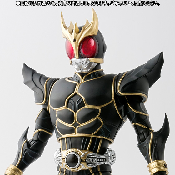 S.H. Figuarts Kamen Rider Kuuga Ultimate Form (Tamashii Web Shouten exclusive)