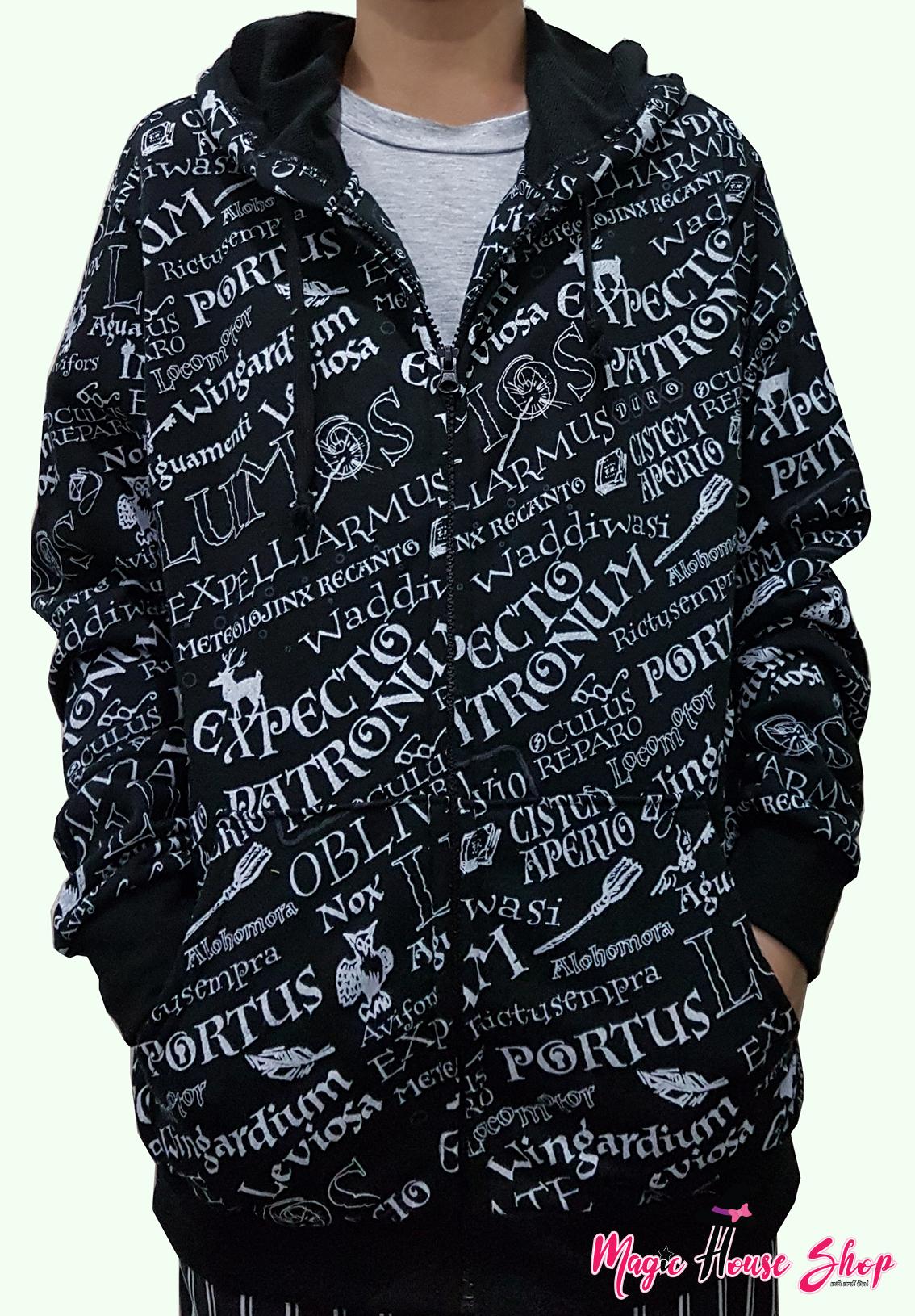 เสื้อสเวตเตอร์ ลายคาถา สีดำ : งานหลุดQC USJ
