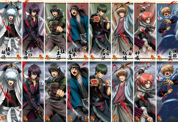 Gintama Season 3 - Chara Pos Collection Vol.14 8Pack BOX(Pre-order)