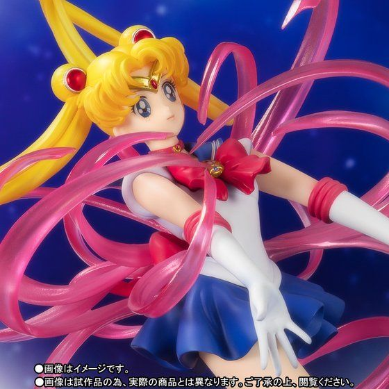 Figuarts Zero chouette - Sailor Moon -Moon Crystal Power, Make Up (Limited Pre-order)