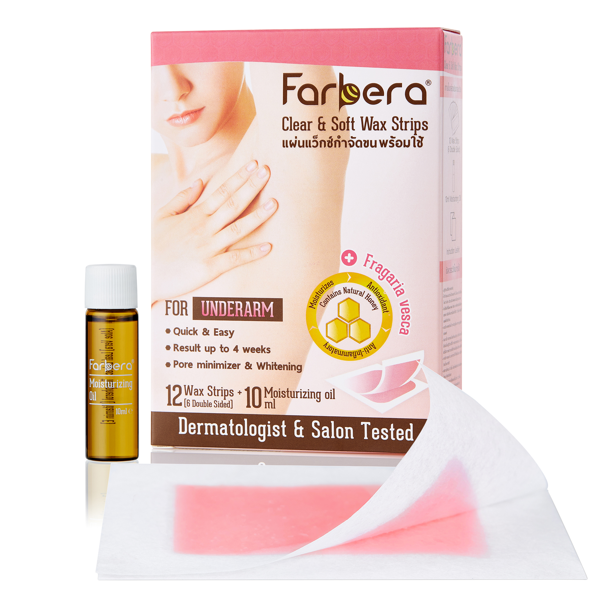 Farbera Clear & Soft Wax Strips (For underarm) 12 แผ่น