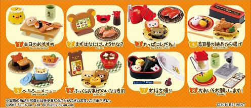 Rilakkuma Sushi 8Pack BOX(Pre-order)