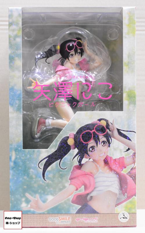 Love Live! - Nico Yazawa Picnic Girl (In-stock)