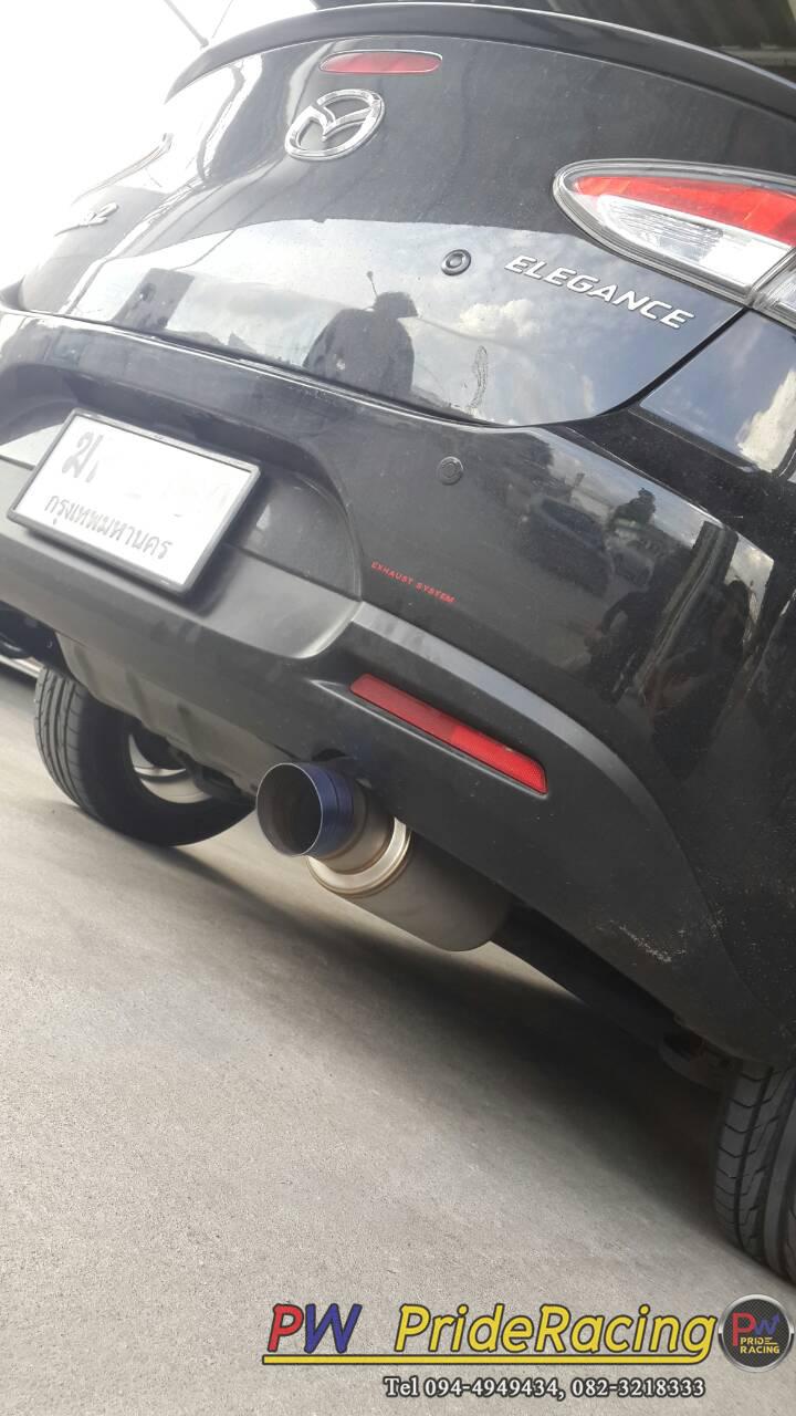 Mazda2 ใส่ ปลายท่อJs ยิงทราย