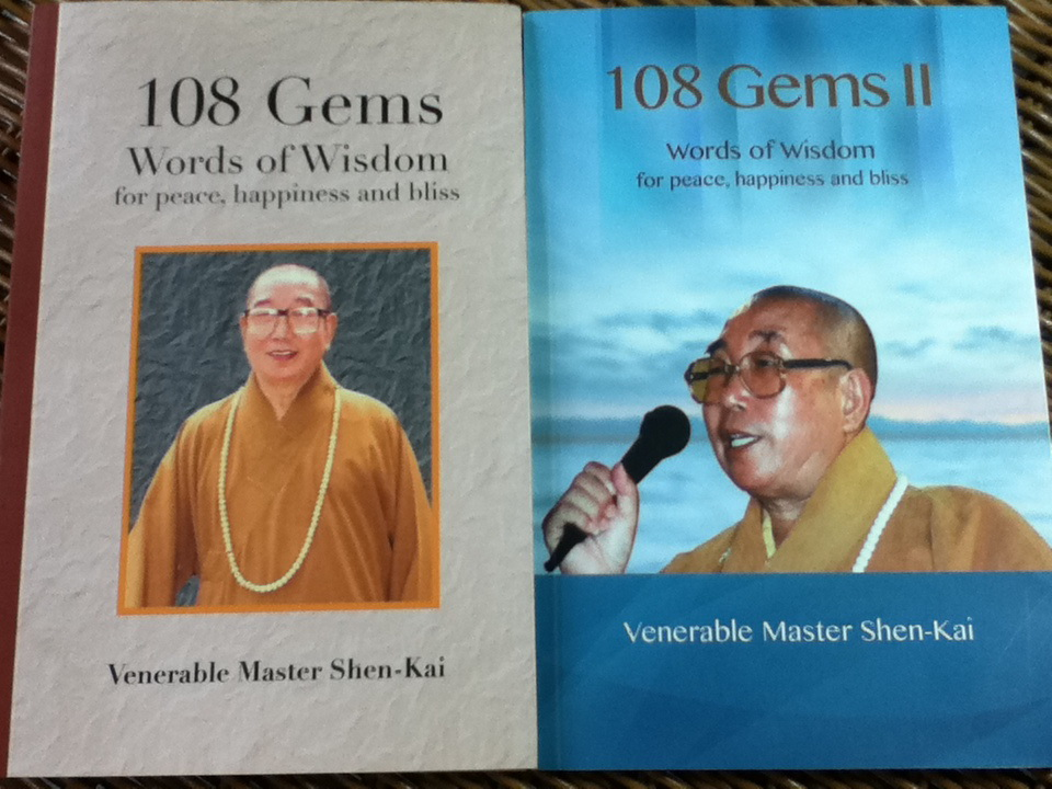 108 Gems Words of Wisdom for peace, happiness and bliss I, II