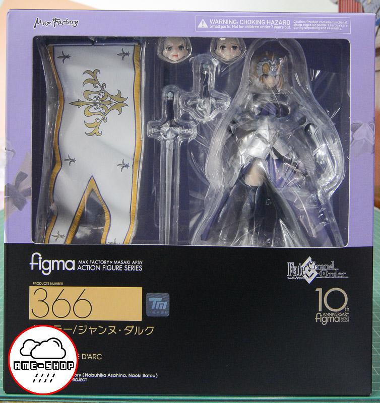 figma - Fate/Grand Order: Ruler/Jeanne d'Arc (In-Stock)