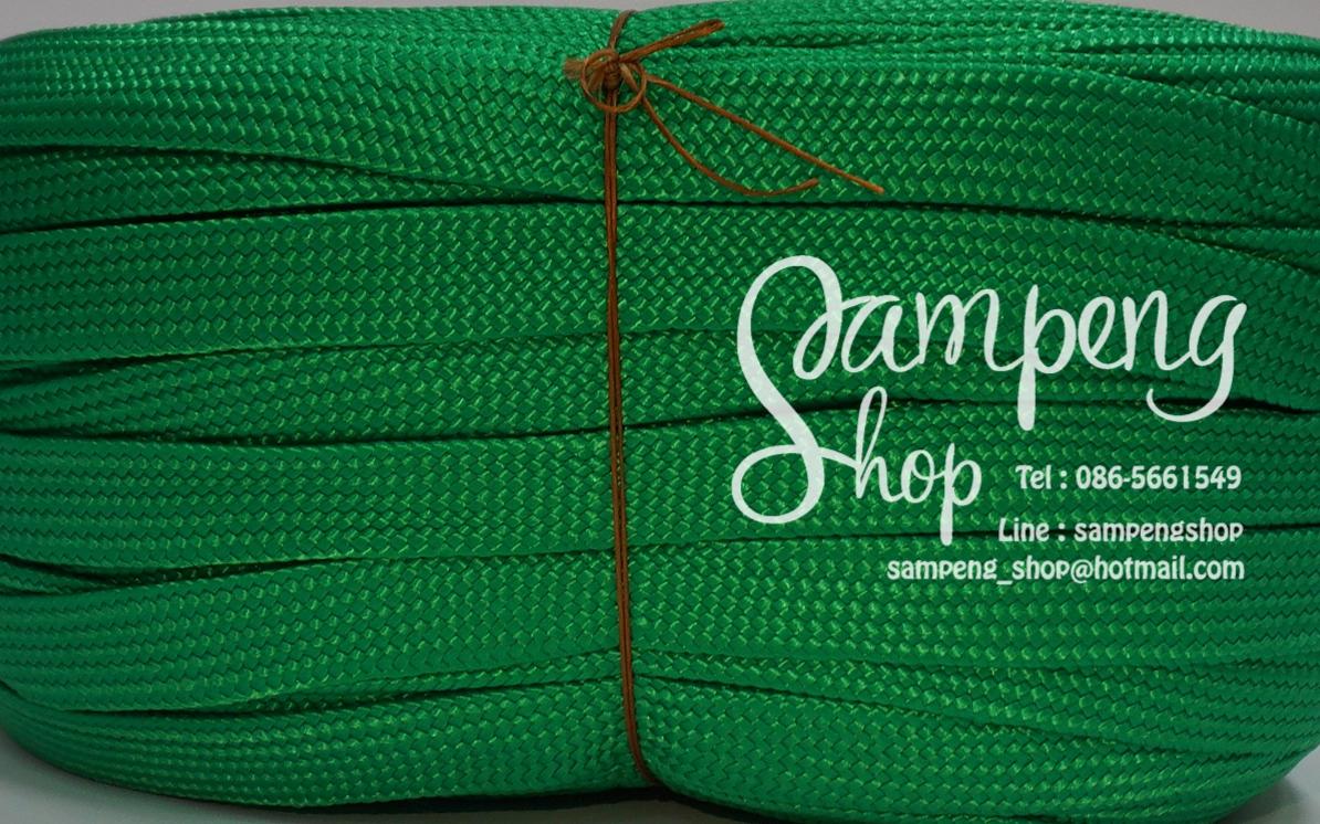 เชือกถักแบนเอนกประสงค์ เส้นใหญ่ สีเขียว (1เมตร)