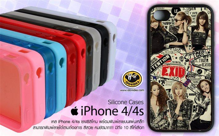 เคสแปะหลัง iPhone 4/4S เนื้อยางซิลิโคนมีขอบกันลื่น เกรด A สีฟ้า