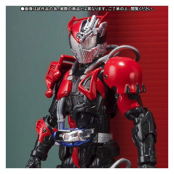 S.H. Figuarts Kamen Rider Drive Chou Dead Heat Drive (Pre-order)