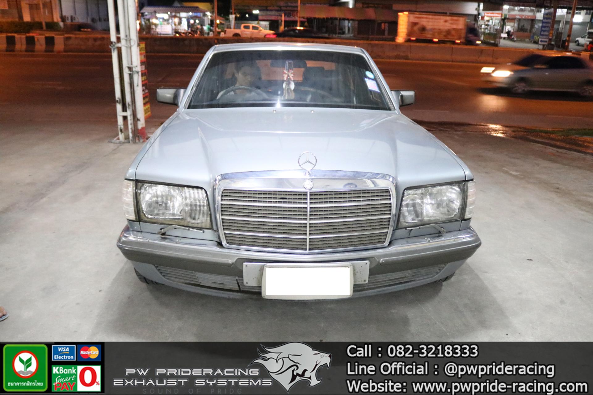 ชุดท่อไอเสีย Benz W126 280SEL