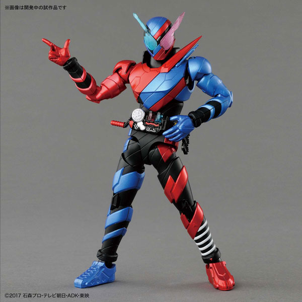 "Figure-rise Standard - Kamen Rider Build Rabbit Tank Form Plastic Model ""Kamen Rider Build""(Pre-order)"