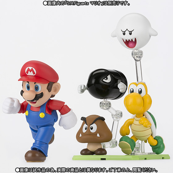S.H.Figuarts - Super Mario Asoberu! Play Set D