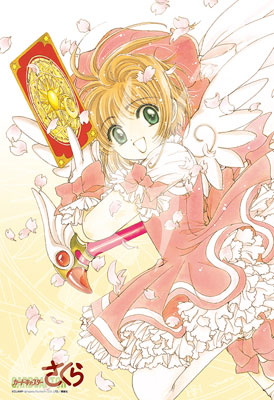 Jigsaw Puzzle - Cardcaptor Sakura: Clow Card and Sealing Wand 300pcs (300-1148)(Pre-order)