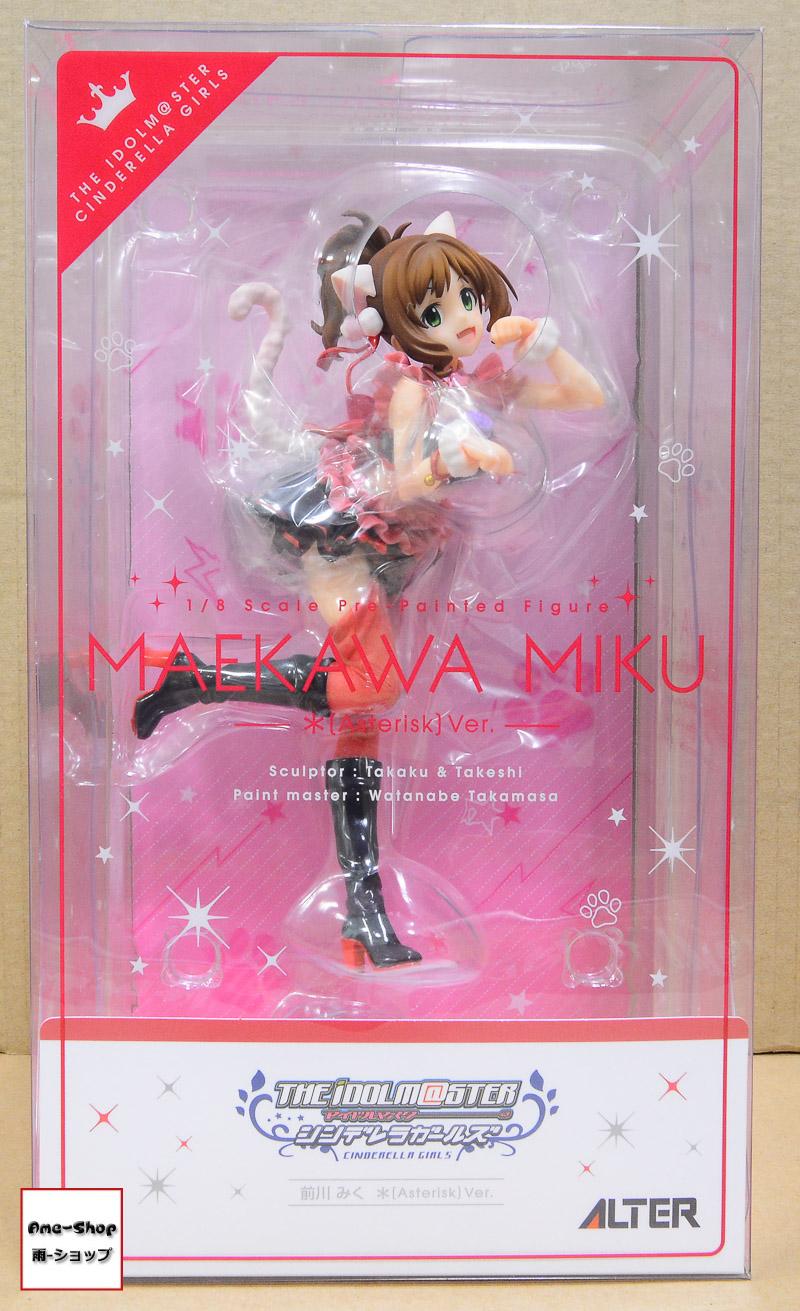 THE IDOLM@STER Cinderella Girls - Miku Maekawa 1/8 (In-stock)
