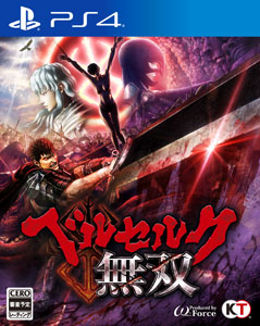 PS4 Berserk Musou Regular Edition(Pre-order)