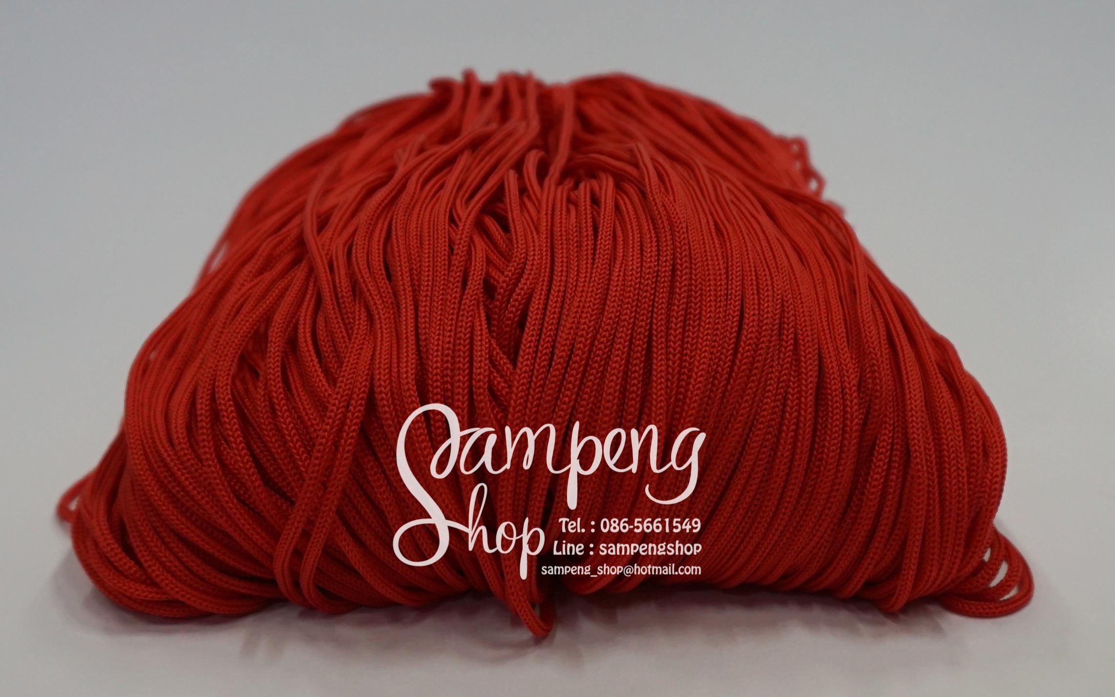 เชือกร่ม P.P. #4 สีแดง