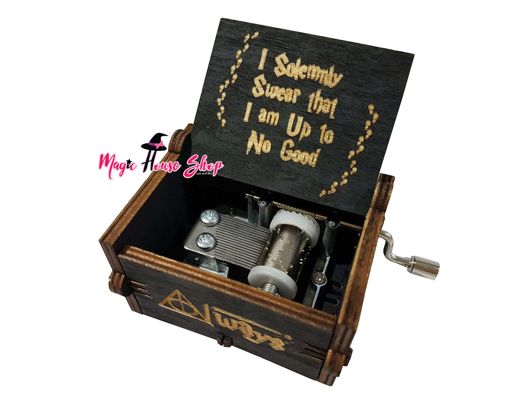 Harry Potter Music Box กล่องดนตรี แฮร์รี่ พอตเตอร์ สีดำ