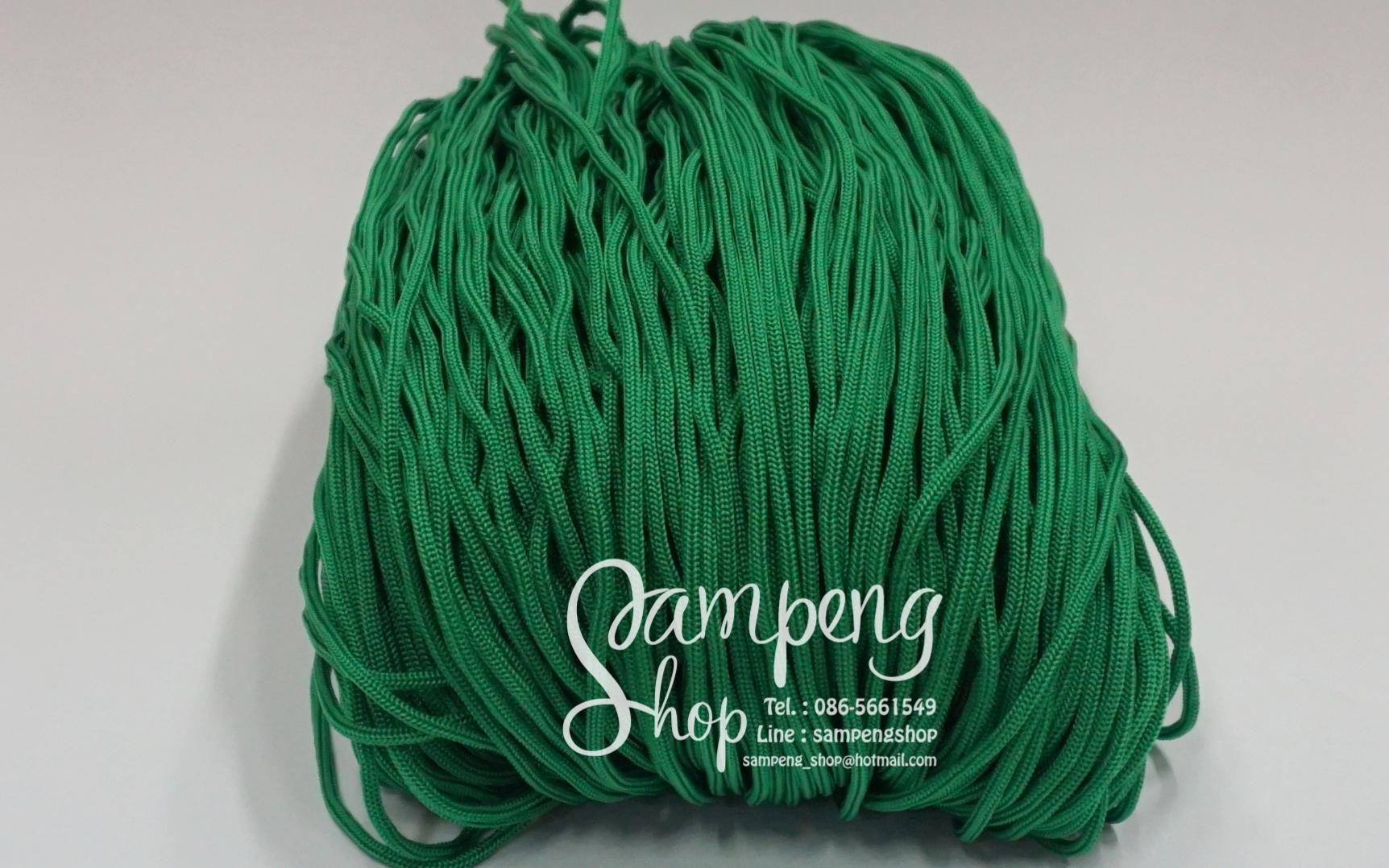 เชือกร่ม P.P. #6 สีเขียว (10เมตร)