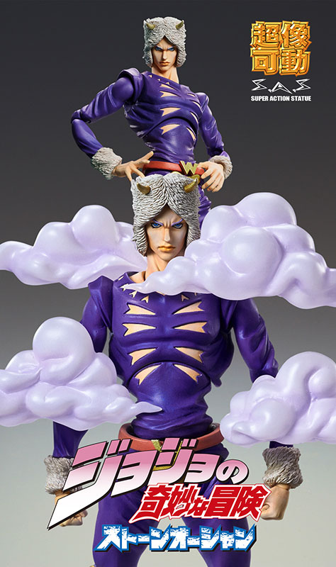 Super Action Statue - JoJo's Bizarre Adventure Part.VI 76. Weather Report (Hirohiko Araki Specified Color)(Pre-order)