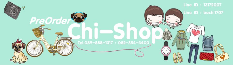 Chi-Shop
