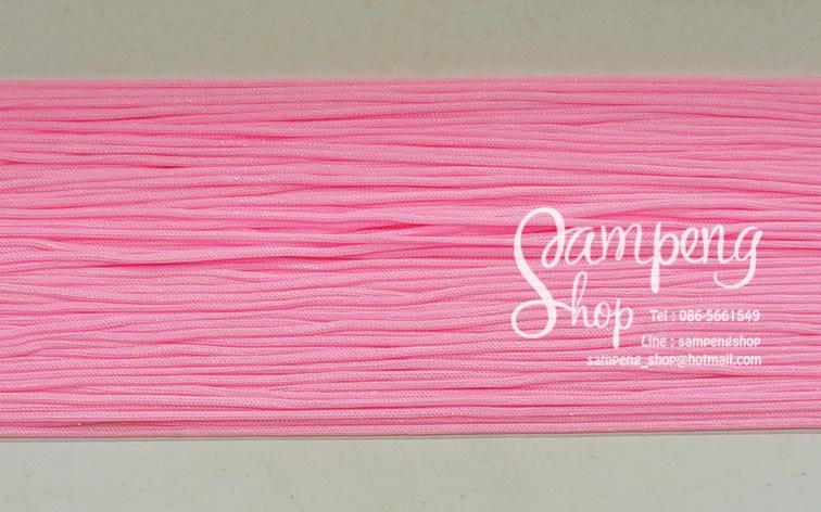 เชือกร่ม #1 สีชมพูอ่อน