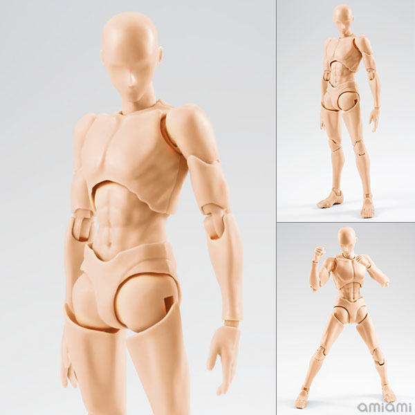 S.H. Figuarts - Body-kun -Rihito Takarai- Edition (Pale orange Color Ver.)(Pre-order)