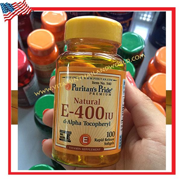 วิตามินอี 400ไอยู(Vitamin E-400 IU) บำรุงร่างกาย สายตา ผิวพรรณ