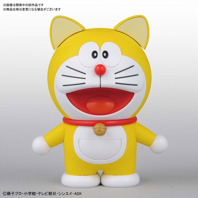 Figure-rise Mechanics - Original Doraemon Plastic Model(Pre-order)
