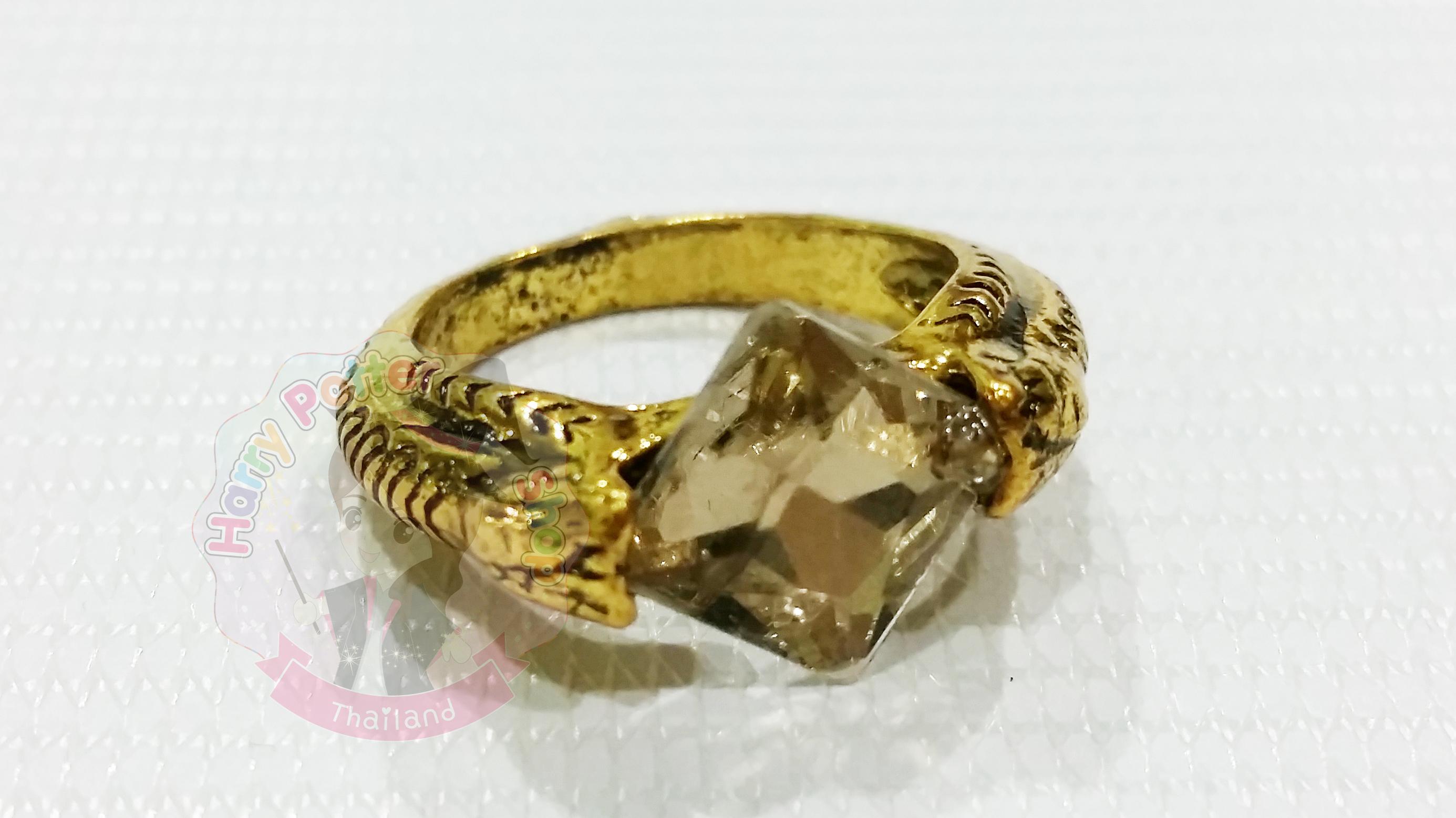 แหวน ตระกูลก๊อน (ฮอร์ครักซ์)