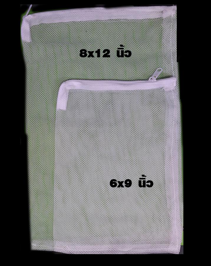 ถุงซิบ*ผ้าตะข่าย*S 6''x9'' 5 ใบ