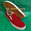 รองเท้า Van Slip on สีแดง