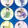 PUTITTO - Osomatsu-san 2 12Pack BOX(Pre-order)