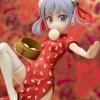Emon Restaurant Series NEW GAME!! Aoba Suzukaze (Chinese Dress Ver.) 1/7 Complete Figure(Pre-order)