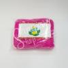 ยางยืด เล็ก สีชมพูเข้ม1 #25